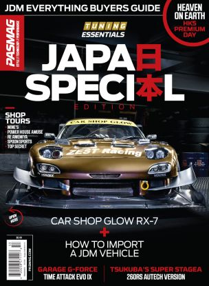 PASMAG Tuning Essentials: Japan 2015, 1st Edition Cover USA