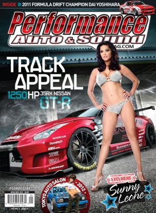 PASMAG Volume 14 Issue 1: Apr/May 2012 Sunny Leone Cover LR