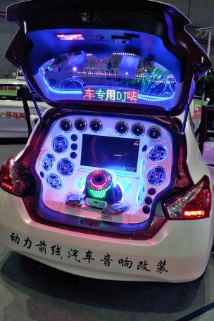 IASCA Masters Sound Quality Race Championship in China 2015 PASMAG 2