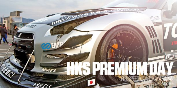 HKS Premium Day 2015 PASMAG lead