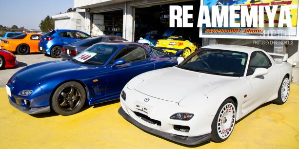 RE Amemiya Shop Tour PASMAG lead