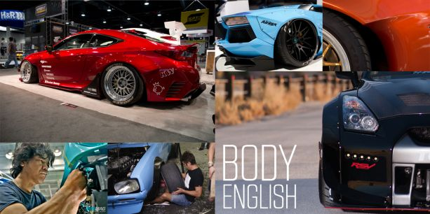 The Wide Body Movement: Lead Collage