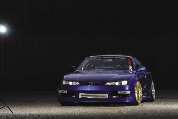 Survival of the Fittest: 1995 Nissan 240SX