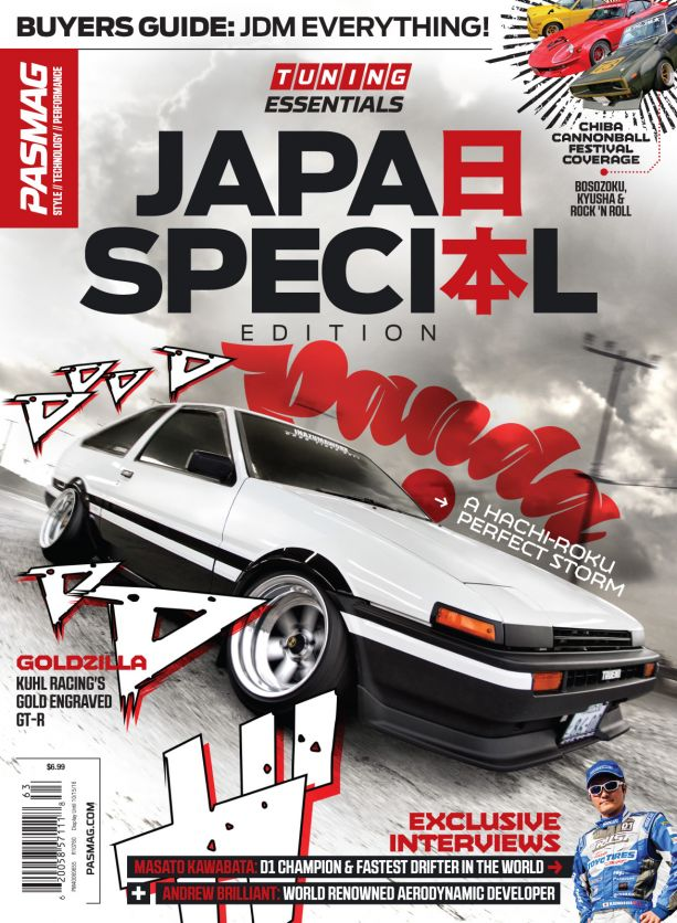 PAS 2016 Tuning Essentials Japan 2nd Edition Cover USA