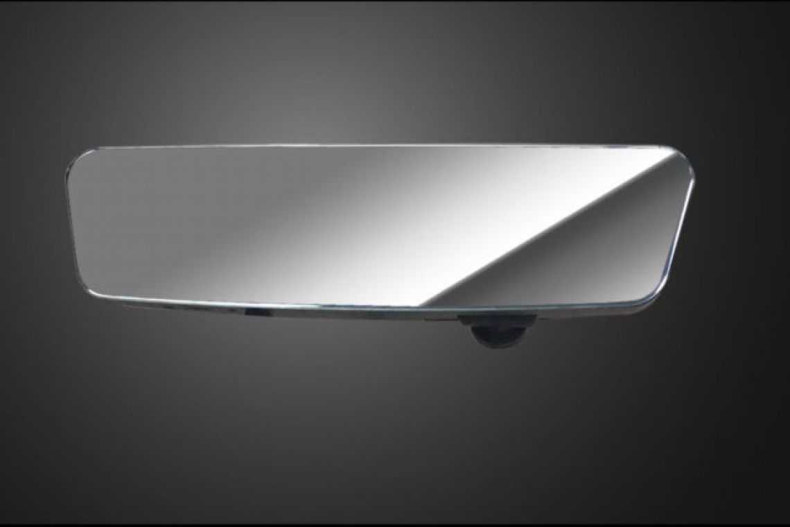 Rydeen To Showcase The World's First In-Vehicle 360 Mirror DVR Surveillance System With Built-In Blind-Zone Radar Indicators At CES 2019