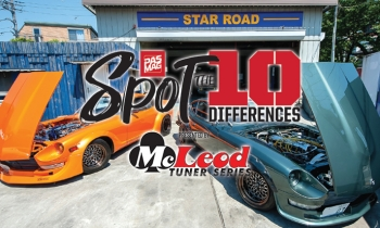 Spot The Differences: Star Road's Datsun Fairlady