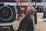 Japanese Classic Car Show 2014: Long Beach, California